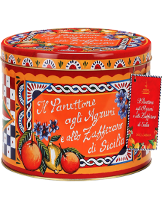 Panettone Gourmet - Dolce & Gabbana Panettone agli Agrumi e allo Zafferano di Sicilia (1 Kg.) - Fiasconaro - Fiasconaro - 1