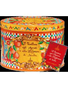Panettone Gourmet - Dolce & Gabbana Panettone agli Agrumi e allo Zafferano di Sicilia (1 Kg.) - Fiasconaro - Fiasconaro - 2
