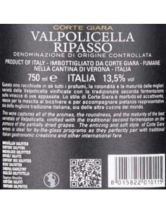 Vini Rossi - Valpolicella Ripasso DOC 'Corte Giara' 2014 - Allegrini - Allegrini - 3