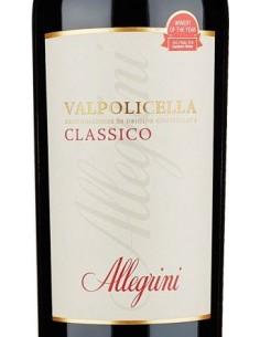 Vini Rossi - Valpolicella Classico DOC 2016 (750 ml.) - Allegrini - Allegrini - 2