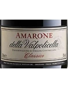 Amarone della Valpolicella Classico DOC 2008 - Bertani (wooden box)