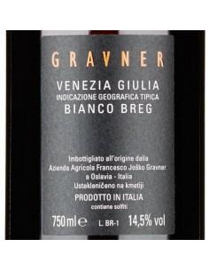 Orange Wine - Venezia Giulia Bianco IGT 'Breg Anfora' 2009 - Gravner - Gravner - 3