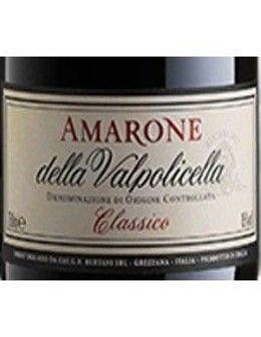Red Wines - Amarone della Valpolicella Classico DOC 2009 (750 ml. wooden box) - Bertani - Bertani - 3