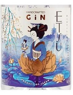 Gin - Gin 'Etsu' (700 ml. astuccio) - Etsu - Etsu - 3