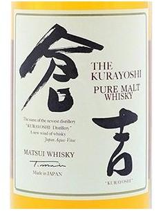 Whisky Pure Malt - Pure Malt Whisky The Kurayoshi (700 ml. astuccio) - Matsui Whisky - Matsui Whisky - 3