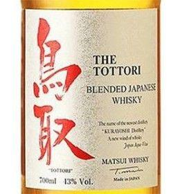 Blended Whiskey - Blended Whisky The Tottori (700 ml. boxed) - Matsui Whisky - Matsui Whisky - 3