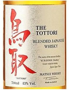 Blended Whisky (700 ml.) - Tottori