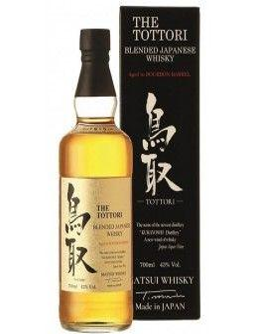 Blended Whiskey - Blended Whisky The Tottori 'Bourbon Barrel' Aged (700 ml. boxed) - Matsui Whisky - Matsui Whisky - 1