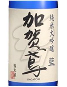 Kagatobi 'Ai' Junmai Daiginjo - Fukumitsuya (720ml)