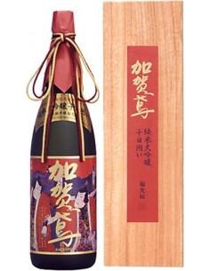 Kagatobi Sennichi Kakoi '1000 Days Aged' Junmai Daiginjo (wood box) - Fukumitsuya (720ml)