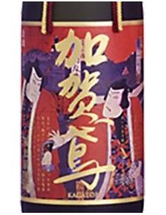 Sake - Kagatobi Sennichi Kakoi '1000 Days Aged' Junmai Daiginjo (wood box) - Fukumitsuya (720ml) - Fukumitsuya - 2