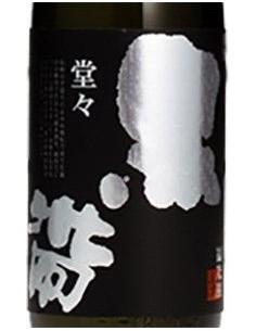 Kuroobi 'Do-Do' Junmai Daiginjo - Fukumitsuya (720ml)