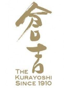 Whiskey Pure Malt - Pure Malt Whisky  The Kurayoshi '8 Years Old' (700 ml. boxed) - Matsui Whisky - Matsui Whisky - 4