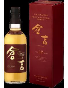 Whisky Pure Malt - Pure Malt Whisky The Kurayoshi '12 Years Old' (700 ml. astuccio) - Matsui Whisky - Matsui Whisky - 1