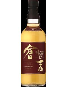 Whiskey Pure Malt - Pure Malt Whisky The Kurayoshi '12 Years Old' (700 ml. boxed) - Matsui Whisky - Matsui Whisky - 2