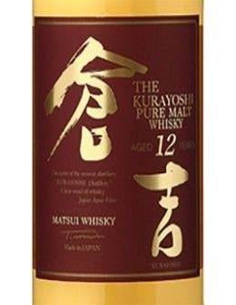 Whiskey Pure Malt - Pure Malt Whisky The Kurayoshi '12 Years Old' (700 ml. boxed) - Matsui Whisky - Matsui Whisky - 3