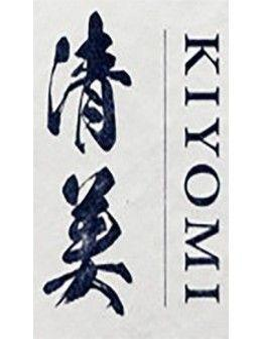 Rum - Japanese White Rum 'Kiyomi' (700 ml.) - Helios - Helios - 3