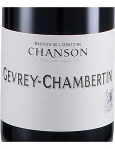 Vini Rossi - Gevrey Chambertin 2014 (750 ml.) - Domaine Chanson - Domaine Chanson - 2