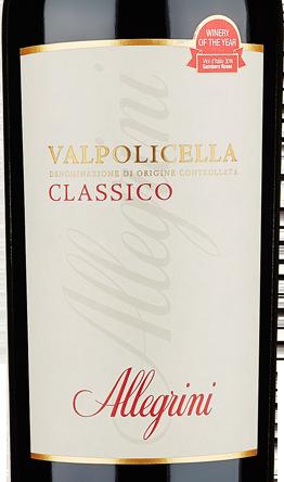 Valpolicella-classico_etichetta.jpg