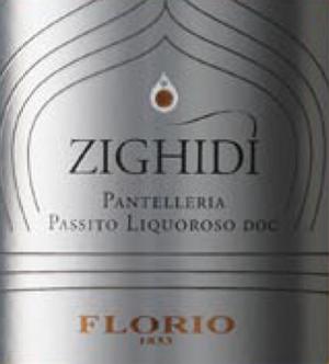 Zighidi-2014_etichetta.jpg