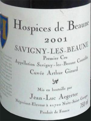 Hospice-de-Beune_etichetta.jpg