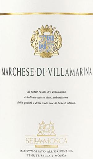 Marchese-di-Villamarina_etichetta.jpg